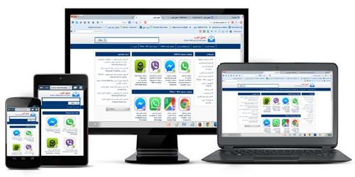 تحميل العرب وطريقة عرض الموقع على مختلف الأجهزة