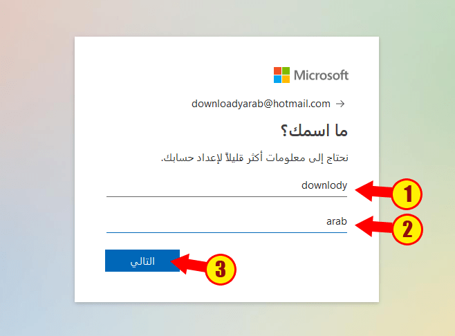step 3 to creat new hotmail outlook