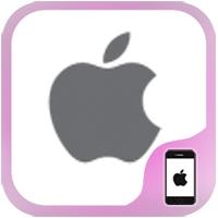 برنامج تشغيل برامج والعاب ايفون وايباد على الكمبيوتر