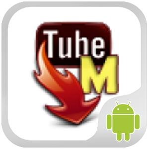 تيوب ميت لتحميل فيديو اليوتيوب للاندرويد TubeMate