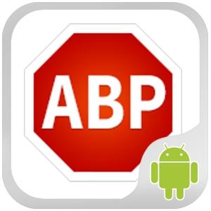 adblock plus برنامج حجب الإعلانات عن الجوال اندرويد