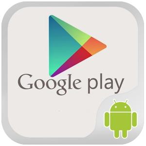 google play store logo ممتجر جوجل بلاي