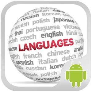 Activating languages تعريب الجوال اندرويد سامسونج