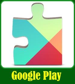 Google Play برنامج لتحميل تطبيقات الاندرويد مجانا