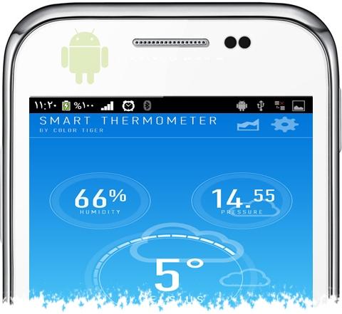 برنامج قياس درجة الحرارة في الجو والغرفة بصورة معاينة للاندرويد